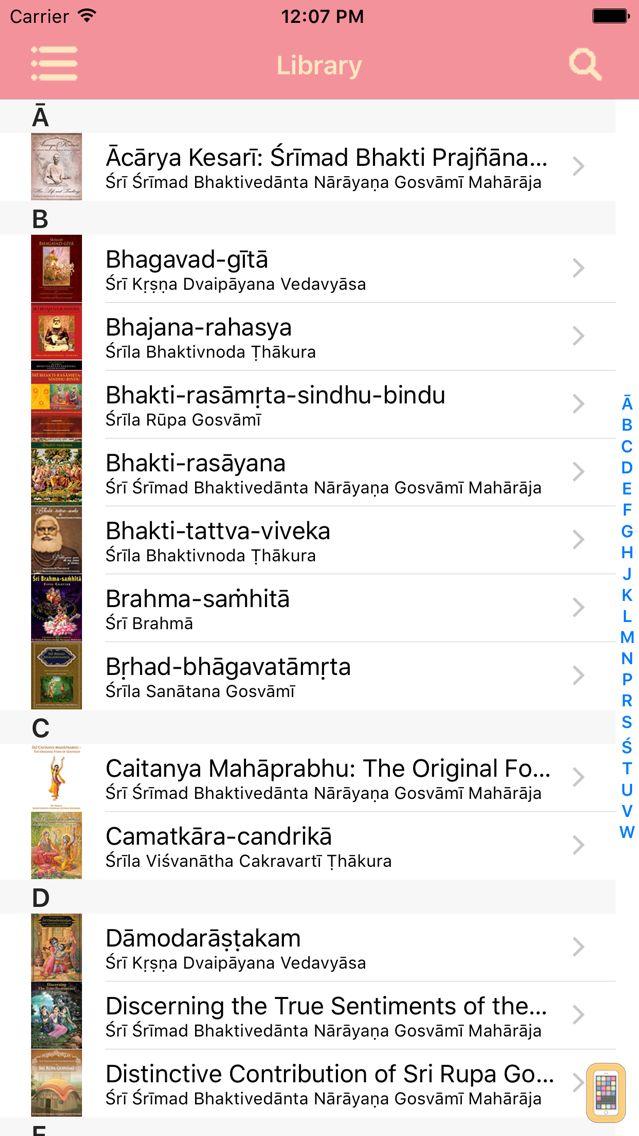 Screenshot - BhaktiBase