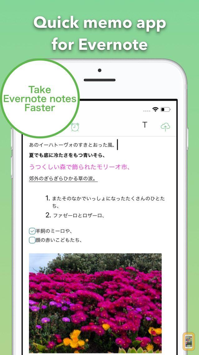 Screenshot - Qisa