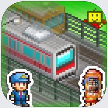 Station Manager by Kairosoft Co.,Ltd (Universal)