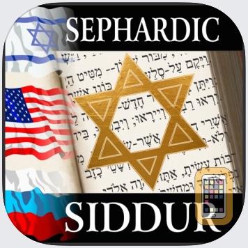 Sephardic Siddur by Shlomo Brothers LLC (Universal)