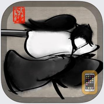 SumiKen : Ink Blade Samurai by Sia Ding Shen (Universal)