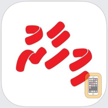 Mihaaru by Mihaaru (iPhone)