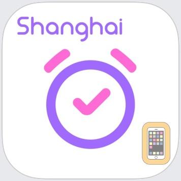 Magic Time for Shanghai Disney by TAO WU (Universal)