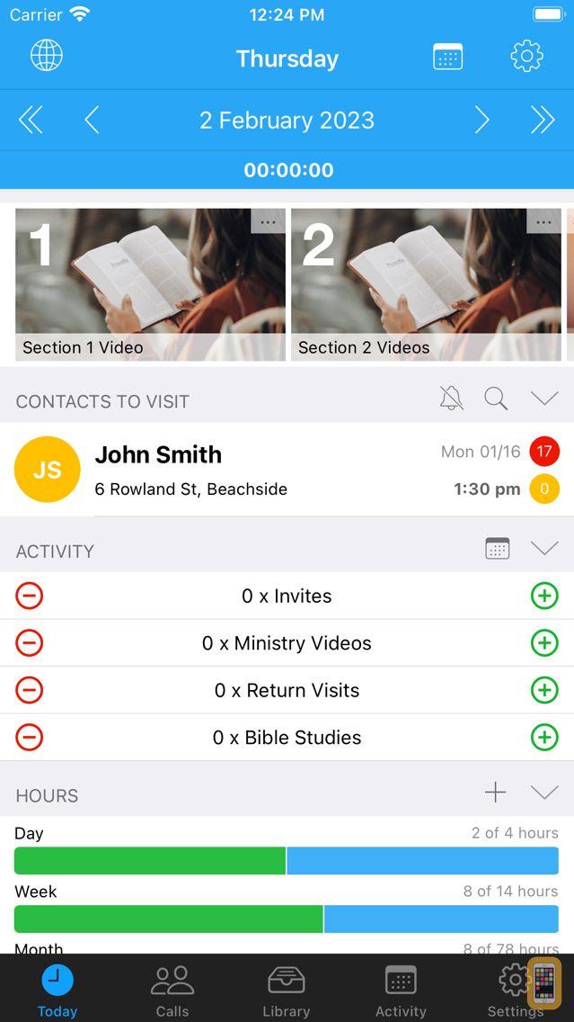 Screenshot - ServicePlanner