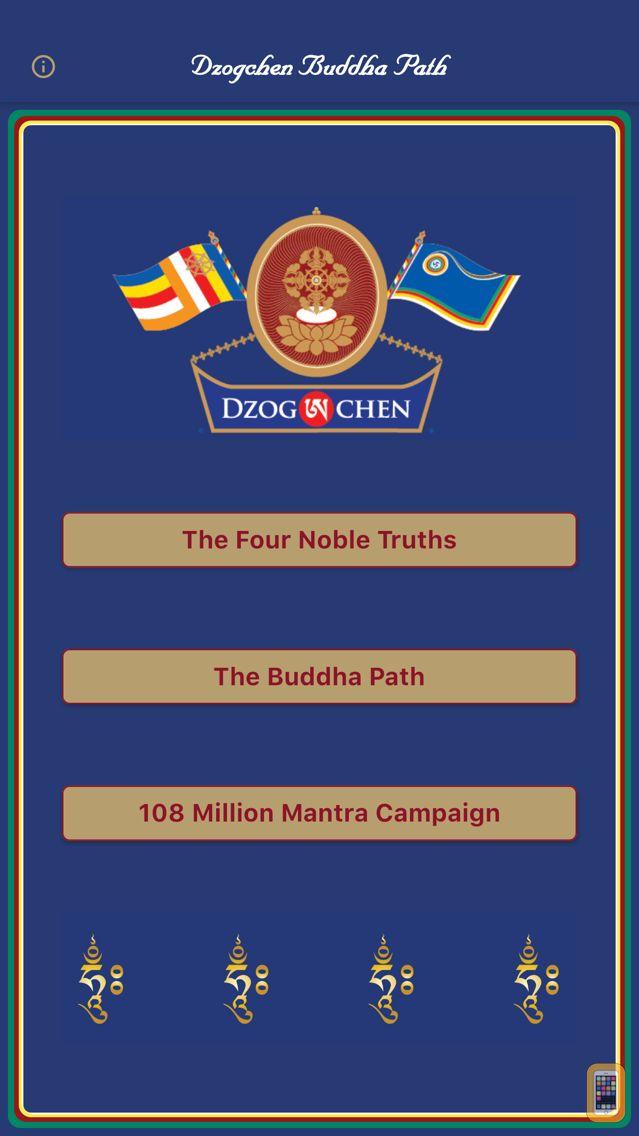 Screenshot - BuddhaPath