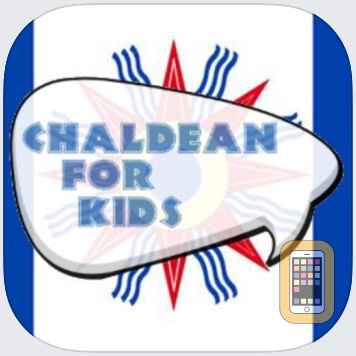 Chaldean For Kids by Patrick Habib (Universal)