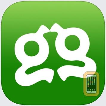 Froggipedia by Designmate (I) Pvt. Ltd. (Universal)