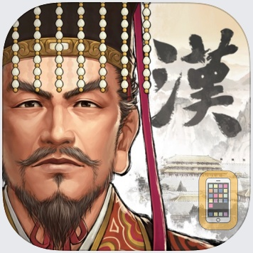 Three Kingdoms: Last Warlord by ChengDu LongYou Tech Ltd (Universal)