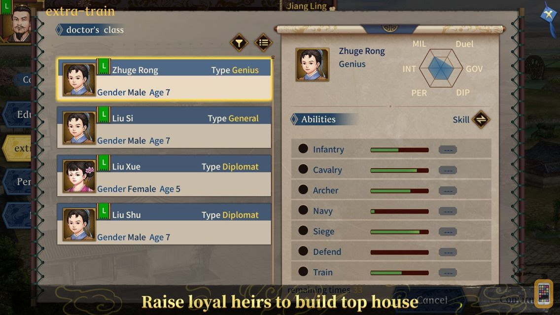 Screenshot - Three Kingdoms: Last Warlord