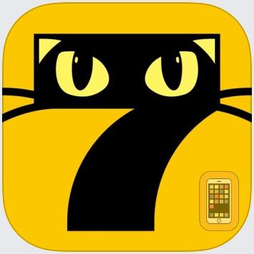七猫小说-看小说电子书的阅读神器 by Shanghai Seven-Cat Culture Media Co.,Ltd. (Universal)
