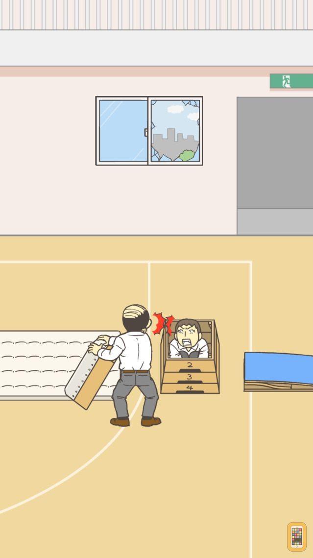 Screenshot - Skip school -escape game