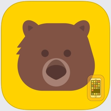 Zoo Sounds – Safe Toddler Fun by William Artamon (iPhone)
