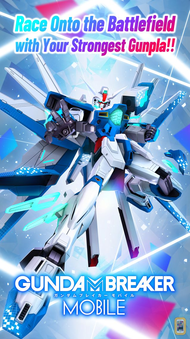 Screenshot - GUNDAM BATTLE: GUNPLA WARFARE