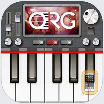 ORG 2020 by Koosha Torkzade (Universal)