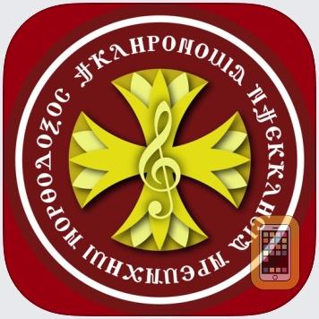 CopticHymns by HCOC (Universal)