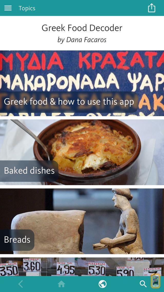 Screenshot - Greek Food Decoder