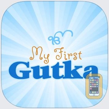 My First Gutka by Khalis, Inc. (Universal)