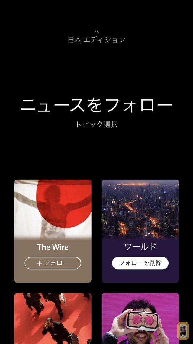 Screenshot - Reuters News - China & Japan