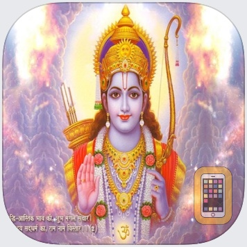 Om Jai Jagdish Hare by Suneet Amrute (iPhone)