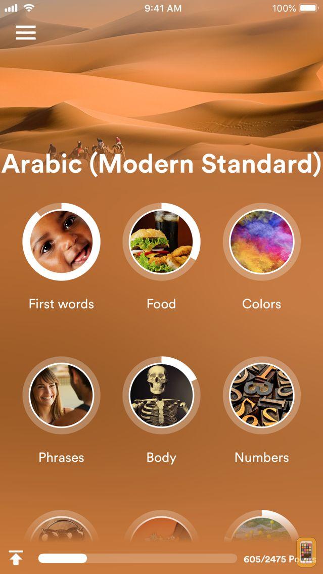 Screenshot - uTalk Classic Learn Modern Standard Arabic