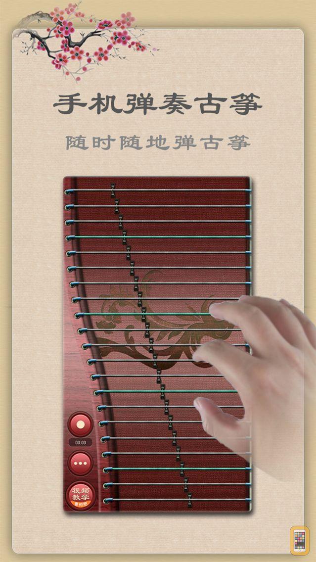 Screenshot - 古筝