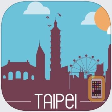 Taipei Travel Guide . by LEISURE GOOD TIMES LTD (Universal)