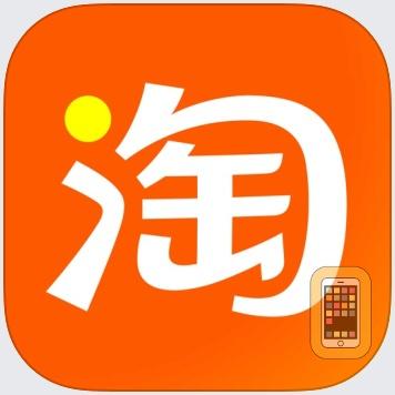 手机淘宝 - 淘到你说好 by Taobao (China) Software CO.,LTD (Universal)