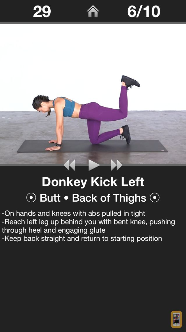 Screenshot - Daily Butt Workout