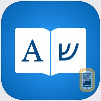 Hebrew Dictionary Elite by iThinkdiff (Universal)