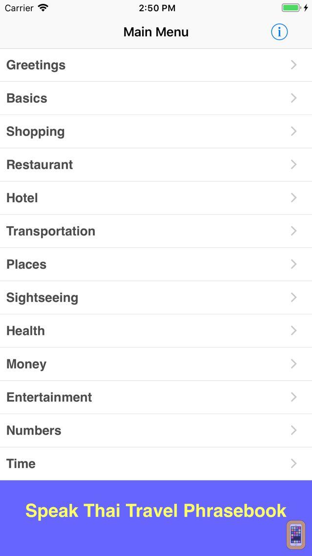 Screenshot - Speak Thai Travel Phrasebook