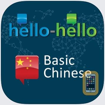 Basic Chinese by Hello-Hello (iPad)