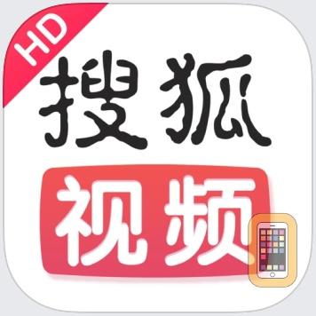 搜狐视频HD-无心法师1、2两季独家联播 by Sohu.com Inc. (NASDAQ: SOHU) (iPad)