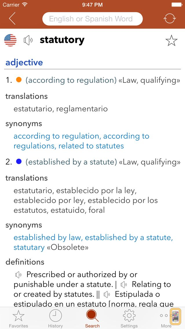Screenshot - Spanish Legal Dictionary