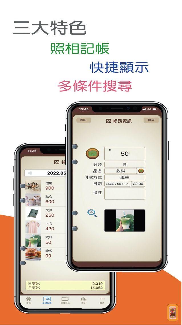 Screenshot - MoneyCare