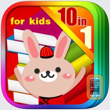 10 Classic Fairy Tales - Interactive Books iBigToy by iBigToy inc. (iPad)