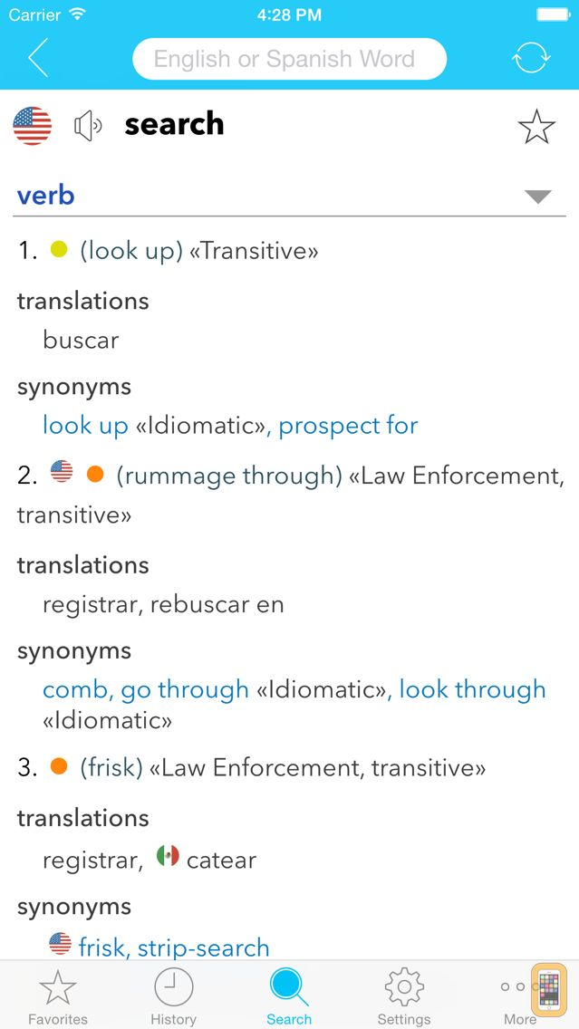 Screenshot - English Spanish Dictionary C.