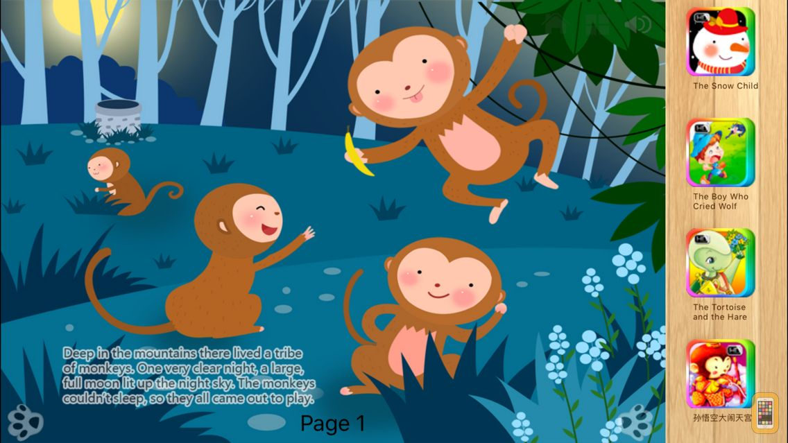 Screenshot - The Monkeys Who Tried to Catch the Moon -iBigToy
