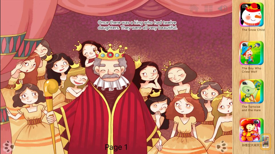 Screenshot - Twelve Dancing Princesses