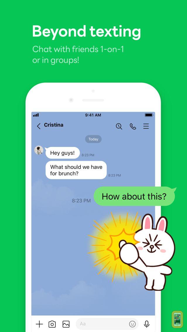 Screenshot - LINE