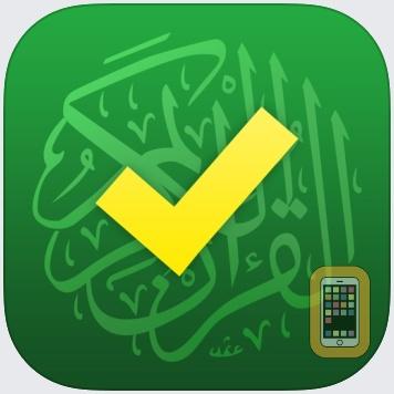 حفظ القرآن - إصدارة كاملة by BIGITEC GmbH (Universal)