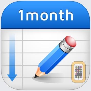 Vertical  Calendar. by Unitac (iPhone)