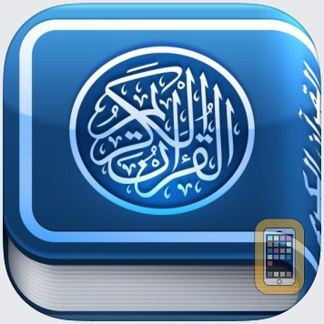 iQuran HD by Beehive Innovations Services (iPad)