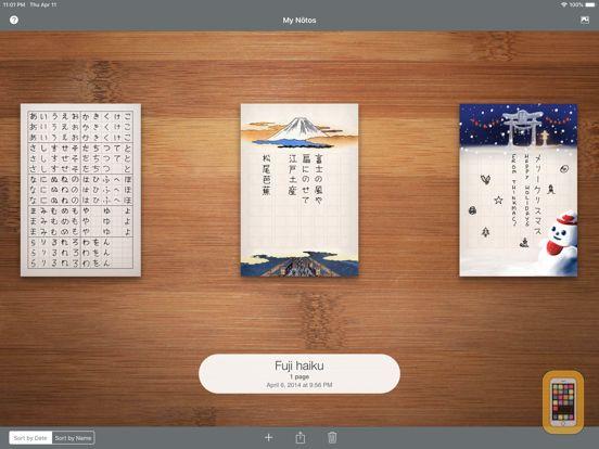 Screenshot - iKana Nōto - Kana Notepad