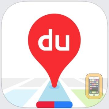 百度地图-路线规划,出行必备 by Beijing Baidu Netcom Science & Technology Co.,Ltd (iPhone)