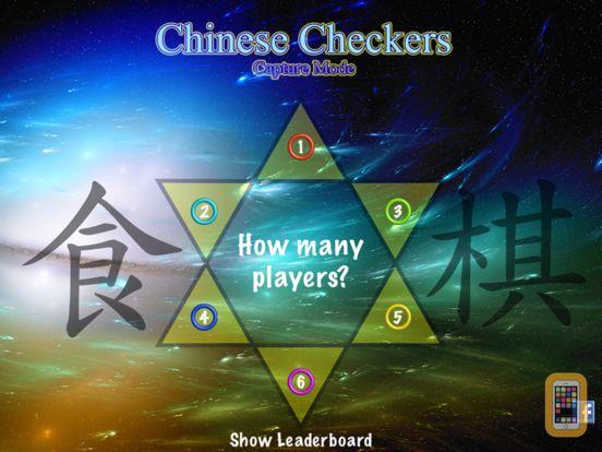 Screenshot - Chinese Checkers HD (Capture Mode)