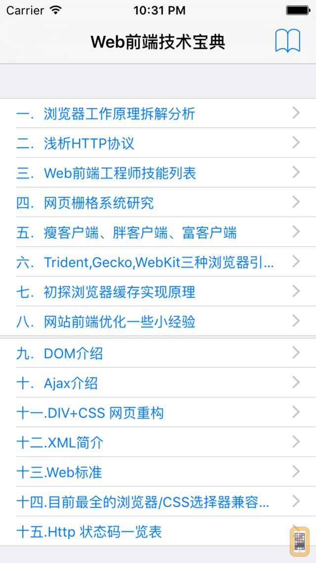 Screenshot - Java SE Development Kit 6 Documentation