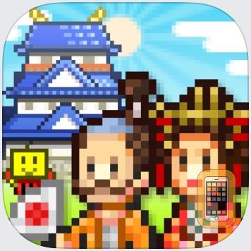 Oh! Edo Towns by Kairosoft Co.,Ltd (Universal)