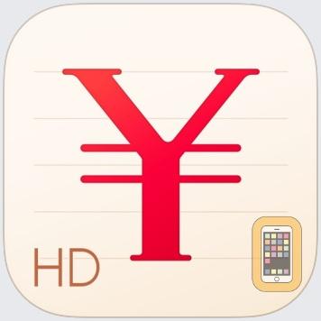 随手记(记账理财)标准版 for iPad by Kingdee (iPad)