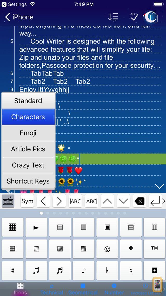 Screenshot - Cool Writer