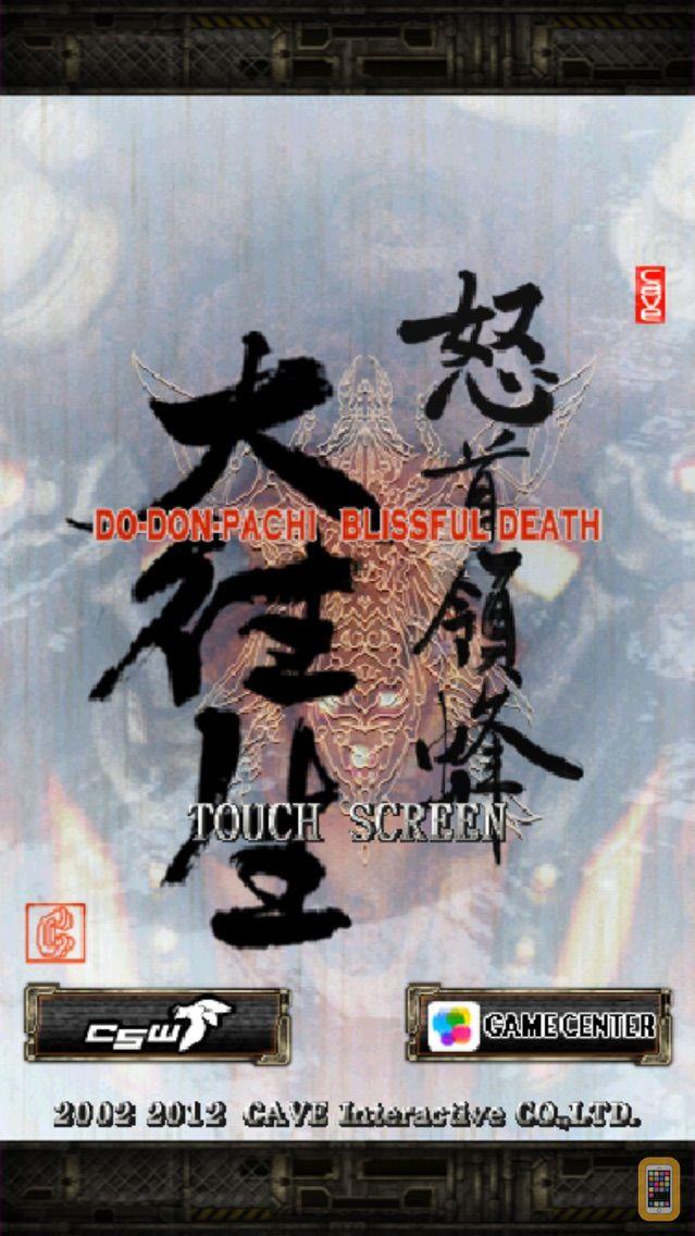 Screenshot - DoDonPachi Blissful Death